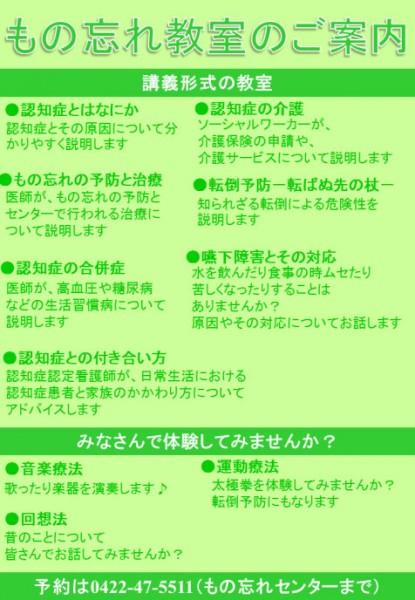 monowasure05-02_4