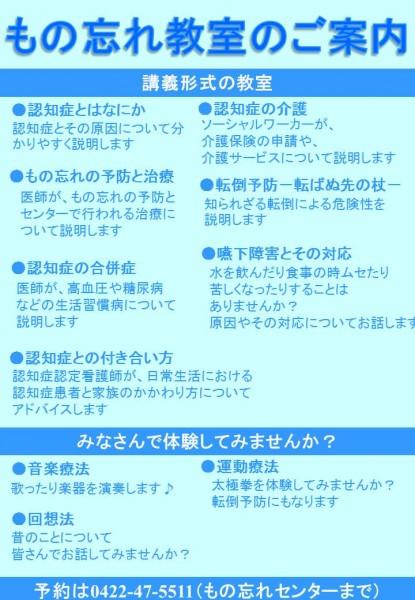 monowasure06-02
