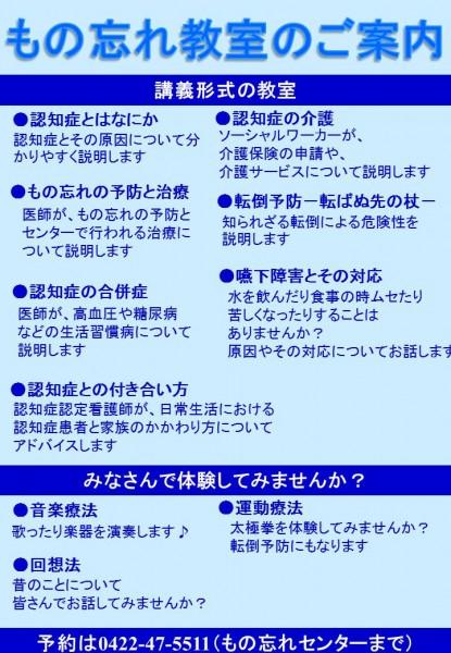 monowasure07-02