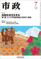 201307shisei