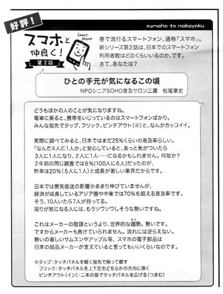 IMG_20140114_0002