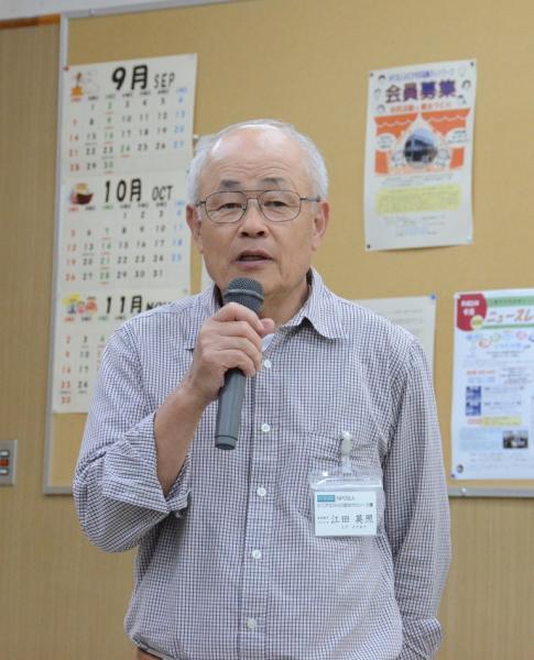 20140925交流会 (16)